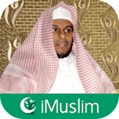 Abdullah Matrood: iMuslim Pray