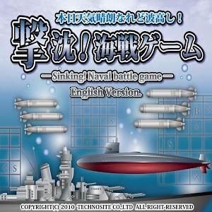 Naval Battle Game (Trial) 解謎 App LOGO-APP試玩
