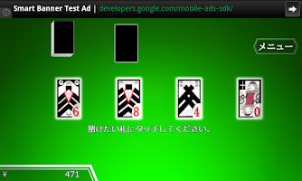 Screenshot of Oicho-Kabu