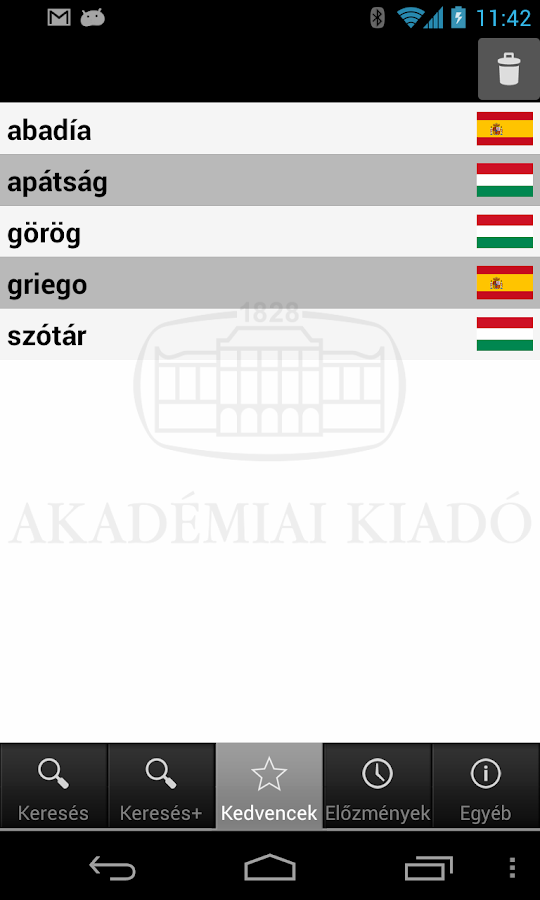 Hungarian Language Dictionary - screenshot