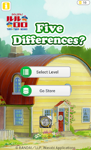 5 Differences? TINY TWIN BEARS- screenshot thumbnail