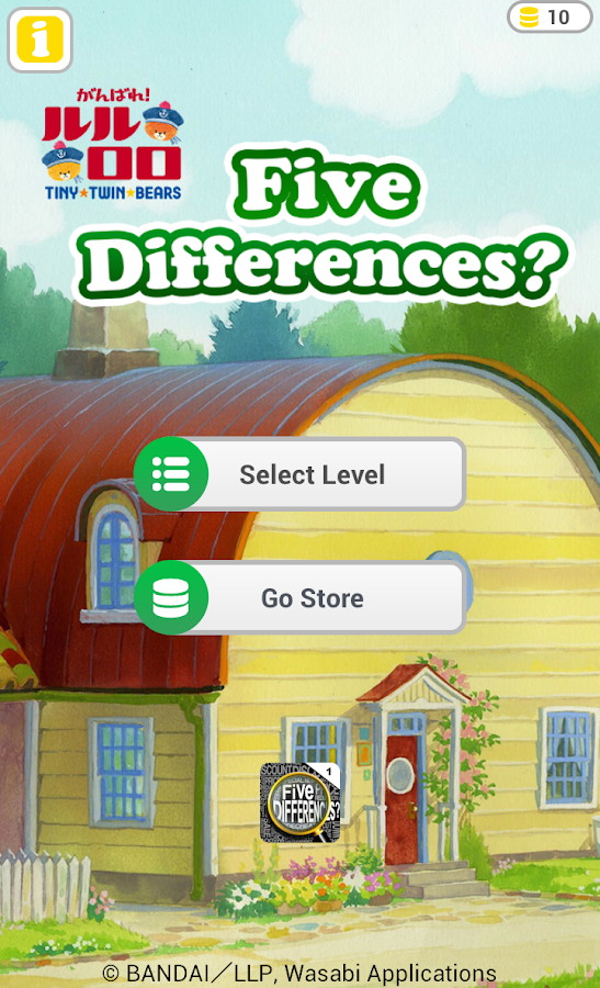 5 Differences? TINY TWIN BEARS- screenshot