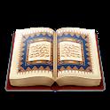 Quran Widget