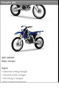 Yamaha WR - screenshot thumbnail