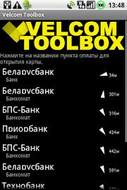 Velcom Toolbox Screenshot 2