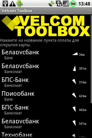 Velcom Toolbox - screenshot