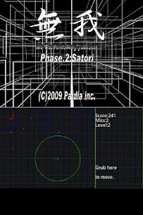 MuGa Phase2 Trial- screenshot thumbnail
