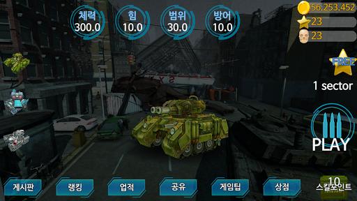 Fury Defense