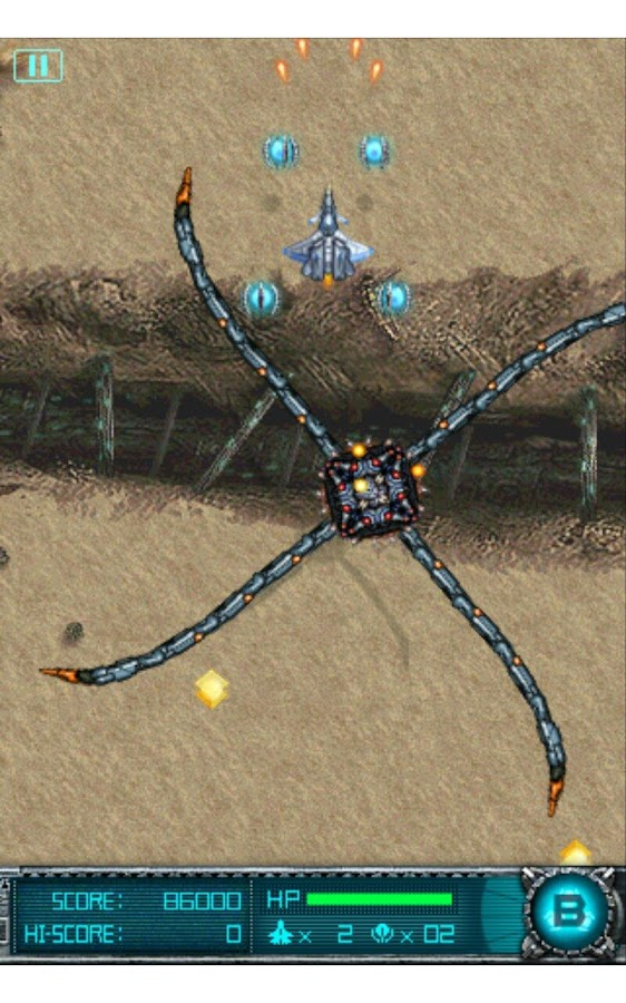 Super Laser: The Alien Fighter - screenshot