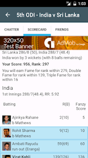 Fantasy Cricket - screenshot thumbnail