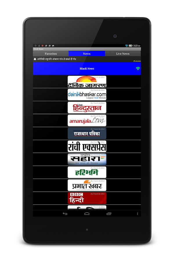Hindi News Papers India- screenshot
