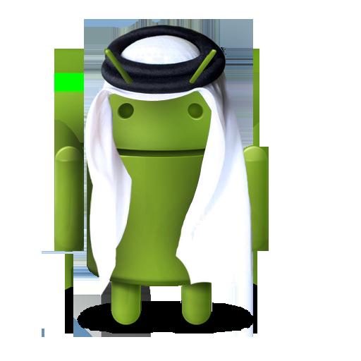 اندرويدي سعودية 社交 App LOGO-硬是要APP