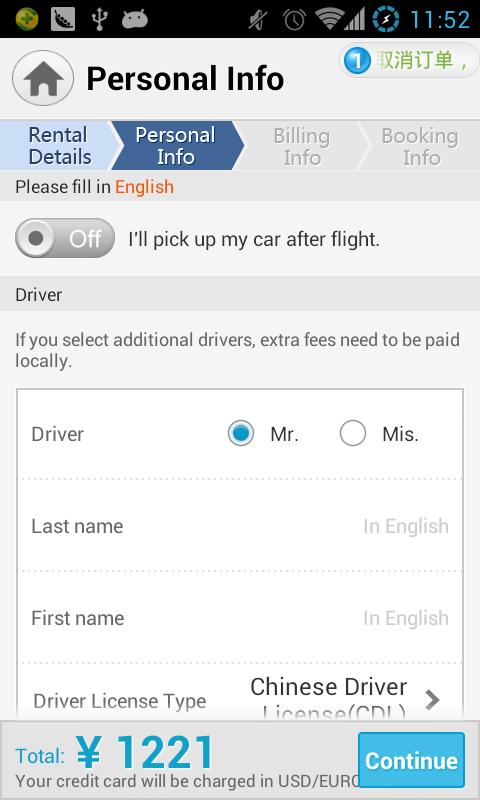 Zuzuche - Car rental expert - screenshot