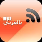 Arabic RSS