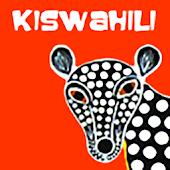 無料スワヒリ語辞書