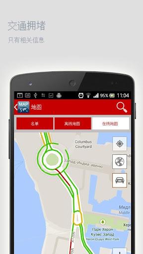 【免費旅遊App】克罗地亚斯普利特离线地图-APP點子