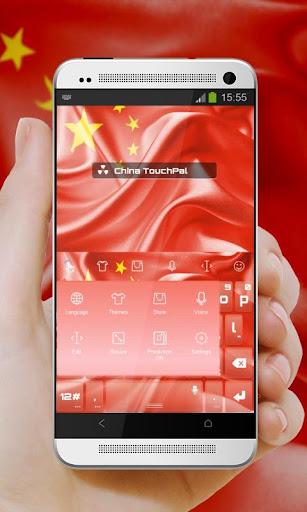 中國 TouchPal Theme|玩個人化App免費|玩APPs