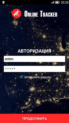 Online Tracker Sender