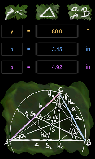 RealCalc Scientific Calculator for Android - Download