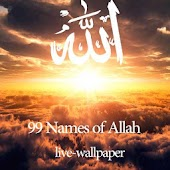 names of Allah LWP(sunrise)