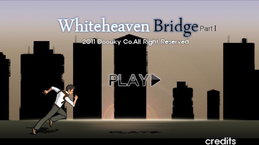 Whiteheaven Bridge - screenshot