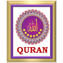 Quran Mp3 Audio Download icon