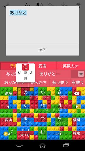 POBox Plusキセカエ Blocks