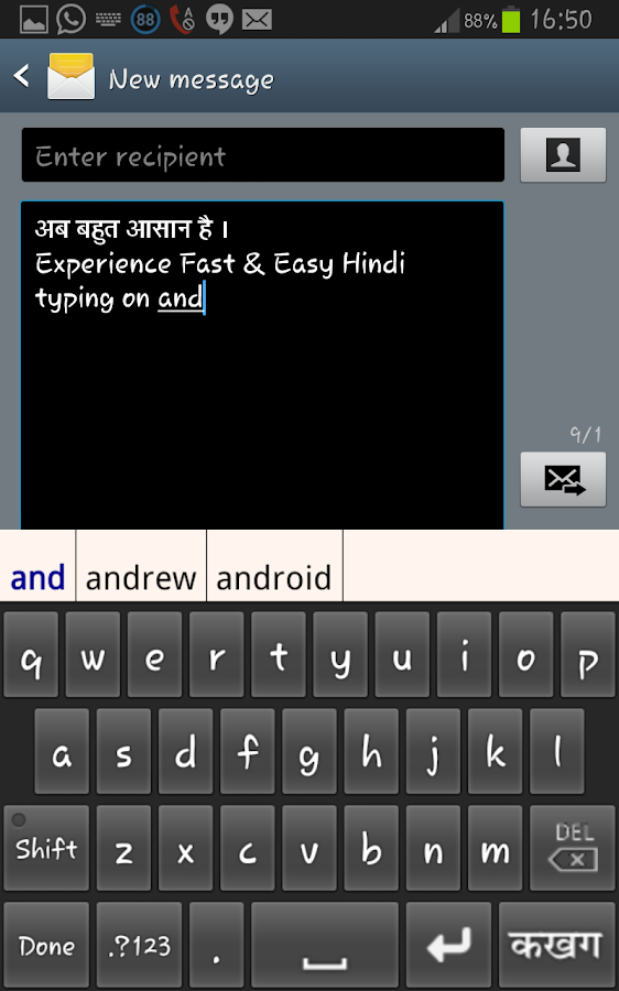 PaniniKeypad Hindi IME- screenshot