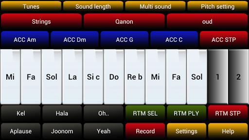 Arabic musical dance simulator