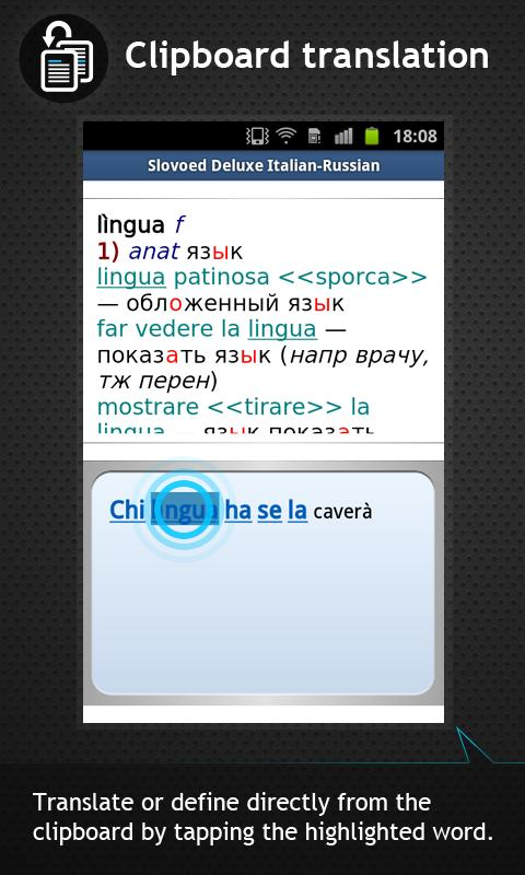 Italian<->Russian dictionary - screenshot