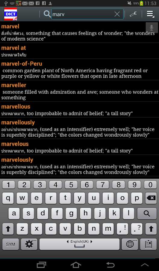 Thai Dict 2- screenshot