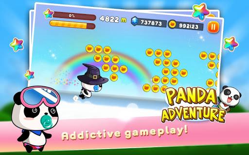熊貓的冒險