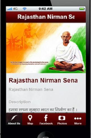 Rajasthan Nirman Sena