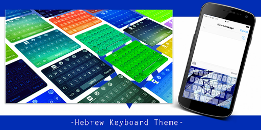 Hebrew Keyboard Theme