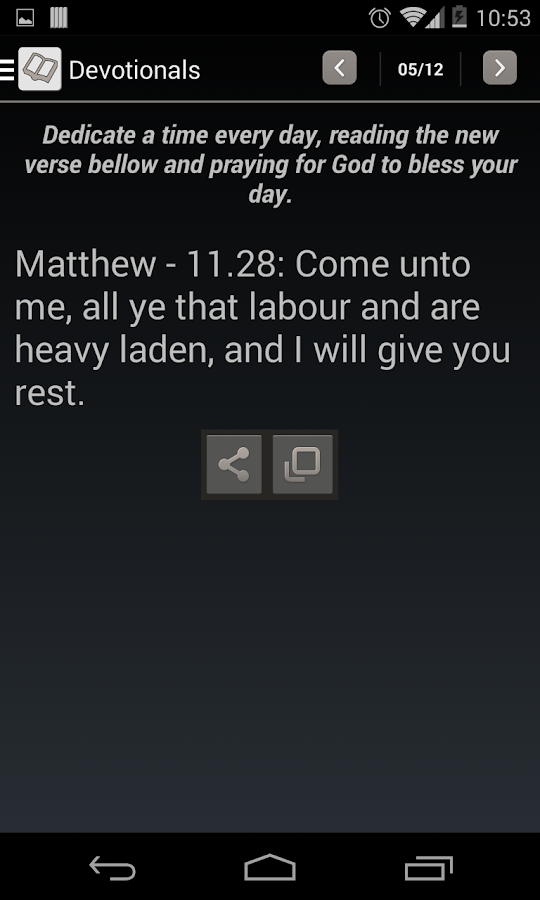 Bible Offline - screenshot