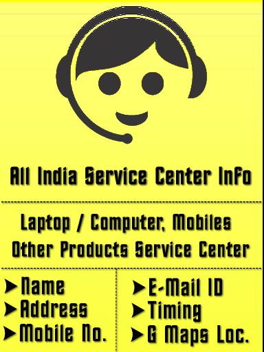 All India Service Center Info