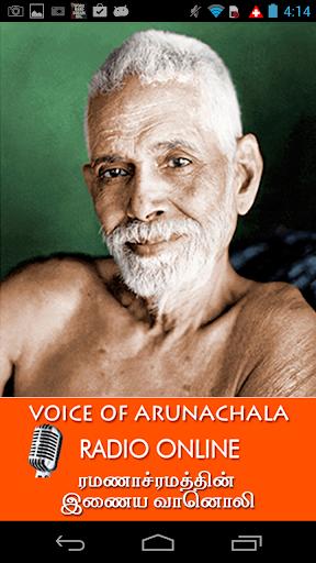 Voice of Arunachala