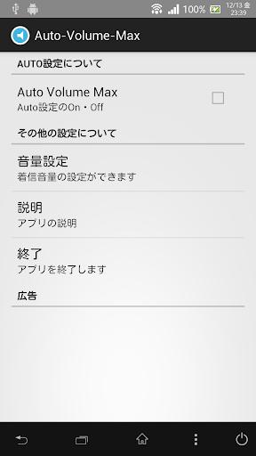 Auto-Volume-Max