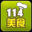 114美食 logo