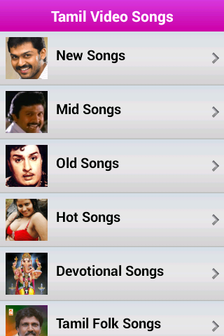 Tamil Video Songs - HD - screenshot