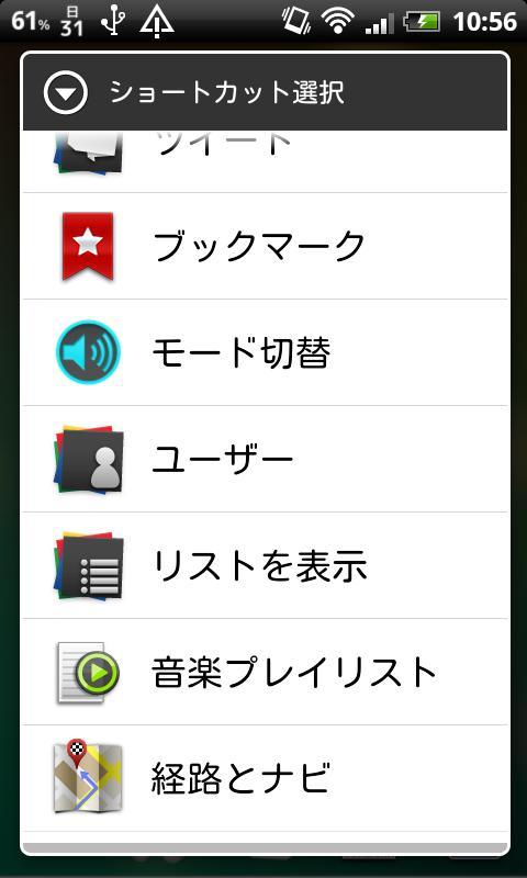 MyVolume+- screenshot