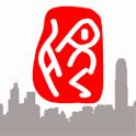 APCV 2011 icon