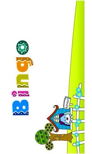玩音樂App|英文儿童歌曲免費|APP試玩