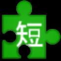 CustomURLShortener for twicca icon