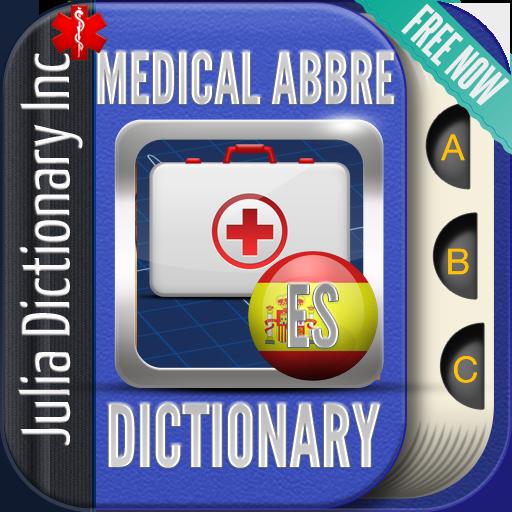 Medical Abbreviations ES LOGO-APP點子