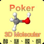 3D Molucular AR(Alcohol)