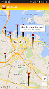 Restaurants Auckland - screenshot thumbnail