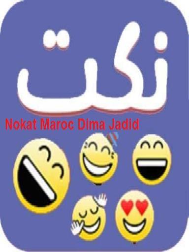 +18 Nokat Dima Jadid