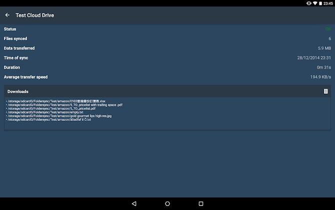 FolderSync Pro Android 16