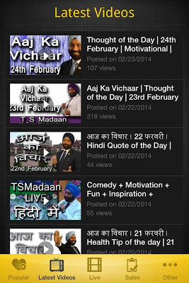 Motivational Videos in Hindi - screenshot